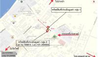 อาคารพาณิชย์หลุดจำนอง ธ.ธนาคารกสิกรไทย ฉะเชิงเทรา บางคล้า บางคล้า