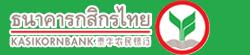 สินทรัพย์รอจำหน่ายของธนาคารกสิกรไทย